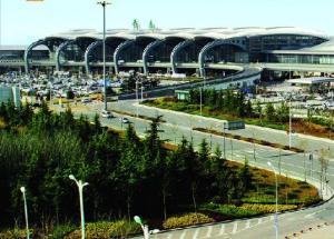 Qingdao Airport